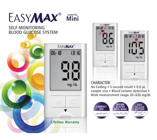 Easy Max Mini+50 ədəd test
